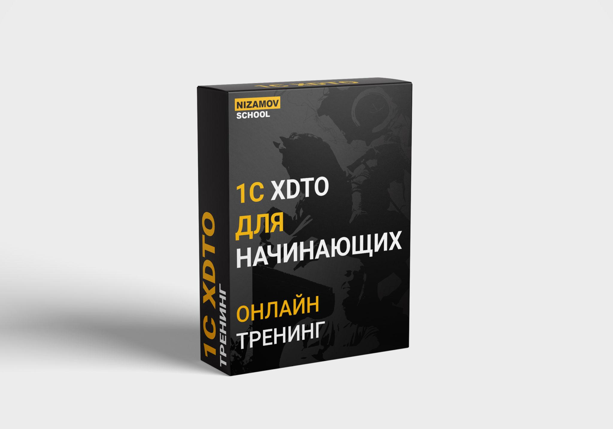 image https://store.turboconf.ru/Content/Files/31C694EEA2260A37464FB9F25FA7B436FB000A06/XDTO-DLYa-NAChINAJuShhIH-2048x1434.jpg