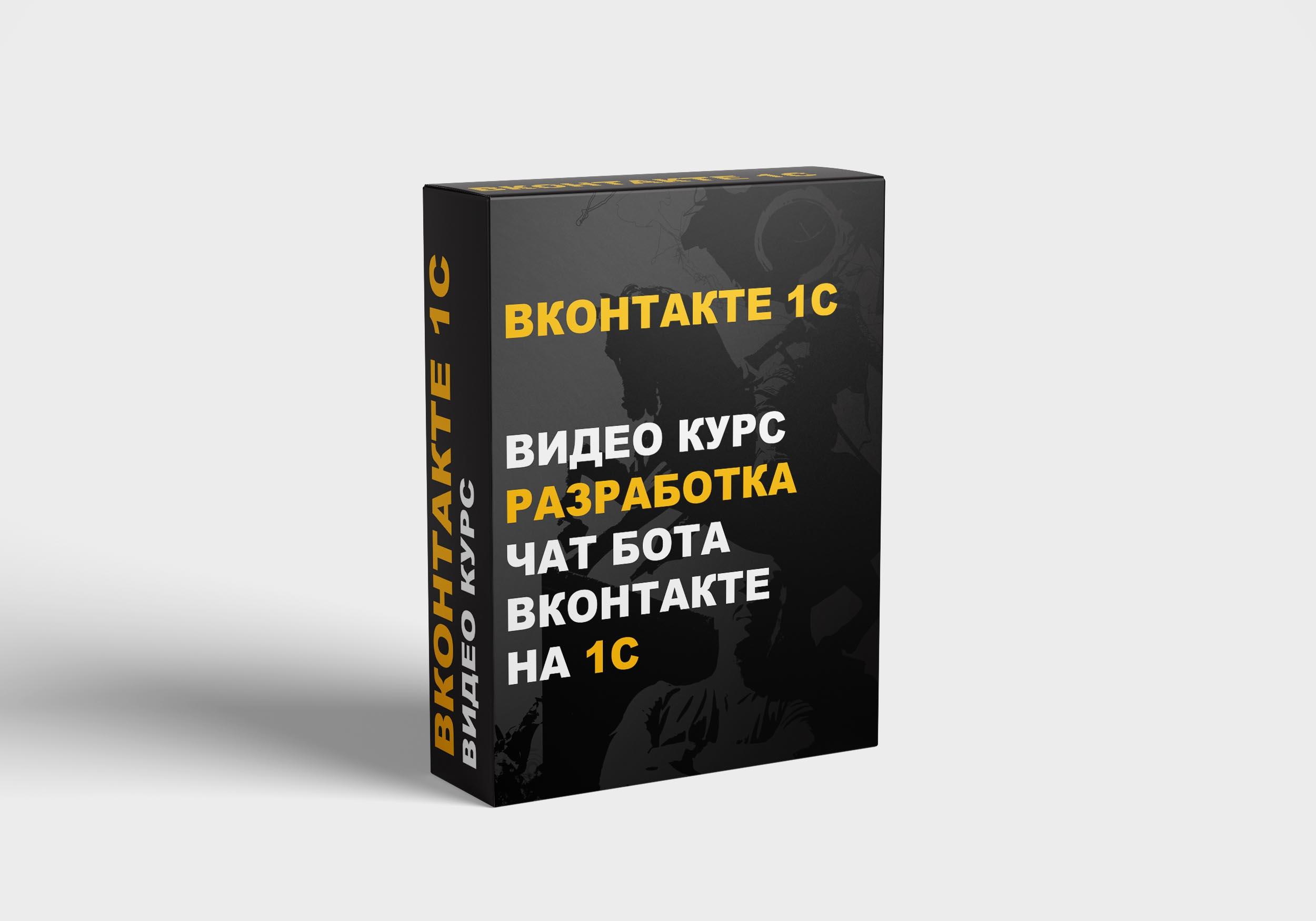 image https://store.turboconf.ru/Content/Files/72F2A601352EA026F5080AA30D3F131DA02943A2/Razrabotka-chat-bota-VKontakte.jpg