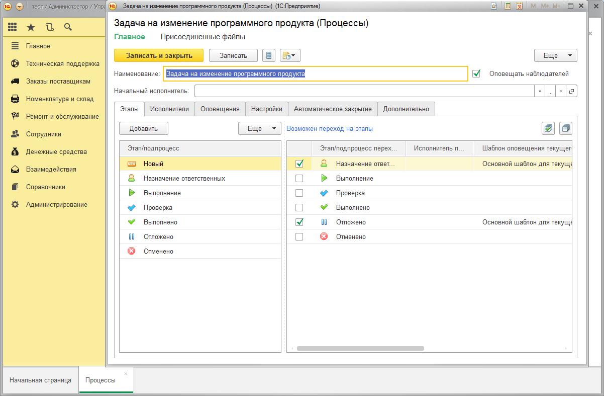 image https://store.turboconf.ru/Content/Files/C8D6E890AAF5018B82B7BB42FF7D2EFAC9DF6A5F/3_c54ab9044f402ccd202e1f09431455a1.png