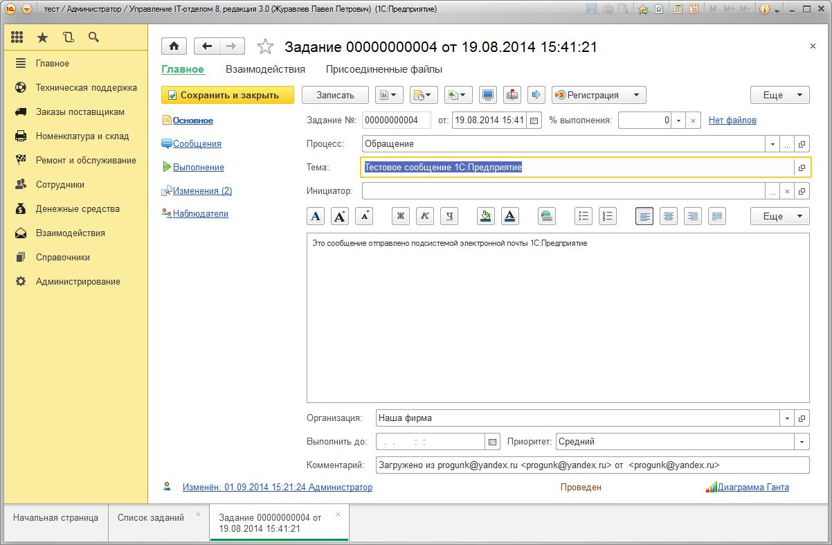 image https://store.turboconf.ru/Content/Files/C8D6E890AAF5018B82B7BB42FF7D2EFAC9DF6A5F/4_6f1fabdf6329688afa2010292c4b70b6.png