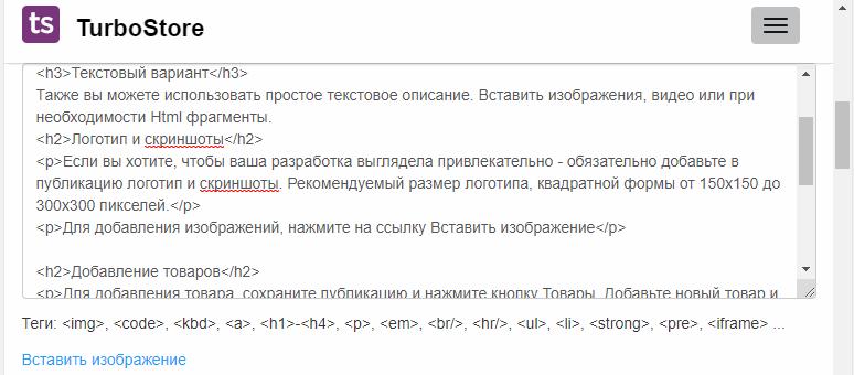 Image https://store.turboconf.ru/Content/Files/C8D6E890AAF5018B82B7BB42FF7D2EFAC9DF6A5F/add_image.png