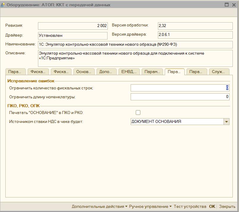 image https://store.turboconf.ru/Content/Files/C8D6E890AAF5018B82B7BB42FF7D2EFAC9DF6A5F/bf06c06a7788f449904d04f17439293e.png
