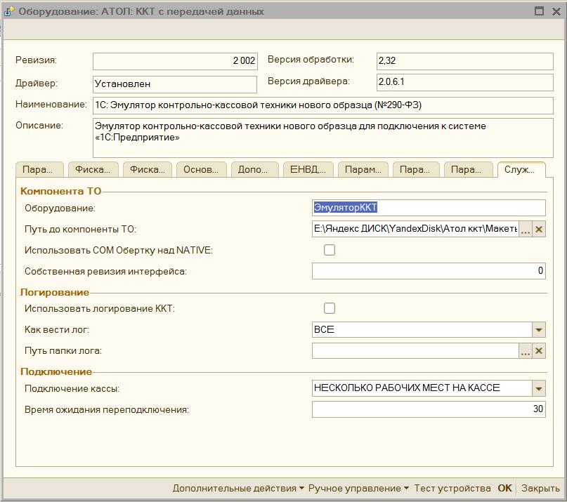 image https://store.turboconf.ru/Content/Files/C8D6E890AAF5018B82B7BB42FF7D2EFAC9DF6A5F/c539f533dcac89b2a48fe3783e3982fe.png