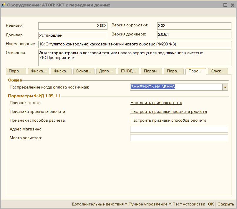 image https://store.turboconf.ru/Content/Files/C8D6E890AAF5018B82B7BB42FF7D2EFAC9DF6A5F/d21a9b15b46b3ec25e26c48807a1d6d3.png