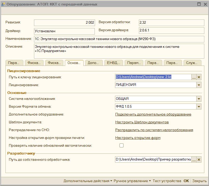 image https://store.turboconf.ru/Content/Files/C8D6E890AAF5018B82B7BB42FF7D2EFAC9DF6A5F/f6b942016358079e6f3d9d102acfb22a.png
